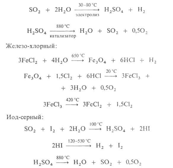 Химическая энциклопедия Советская энциклопедия 1079-31.jpg