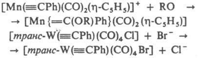 Химическая энциклопедия Советская энциклопедия 302_321-44.jpg