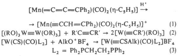 Химическая энциклопедия Советская энциклопедия 302_321-48.jpg