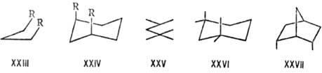Химическая энциклопедия Советская энциклопедия 3034-6.jpg