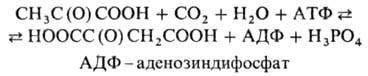 Химическая энциклопедия Советская энциклопедия 3546-9.jpg