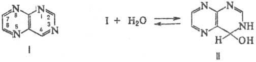 Химическая энциклопедия Советская энциклопедия 4028-13.jpg
