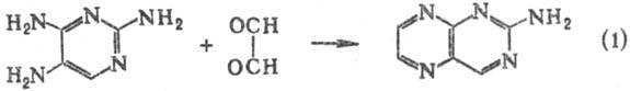 Химическая энциклопедия Советская энциклопедия 4028-16.jpg