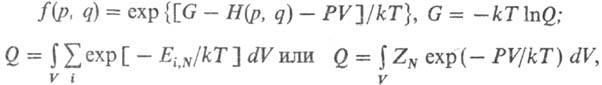 Химическая энциклопедия Советская энциклопедия 4083-11.jpg