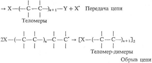 Химическая энциклопедия Советская энциклопедия 4103-25.jpg