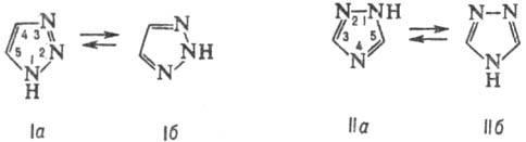 Химическая энциклопедия Советская энциклопедия 4126-4.jpg
