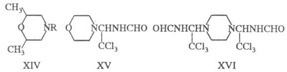 Химическая энциклопедия Советская энциклопедия 5042-24.jpg
