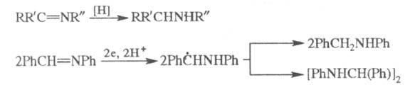 Химическая энциклопедия Советская энциклопедия 6026-12.jpg