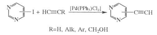 Химическая энциклопедия Советская энциклопедия 6045-11.jpg
